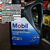 Mobil HD Gear Oil 85W 140 SAE Galon