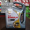 Shell Rimula R4 X 15W40 Galon
