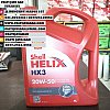 Shell Helix HX3 20W 50 Galon